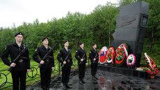 Годовщина гибели атомной подводной лодки Курск