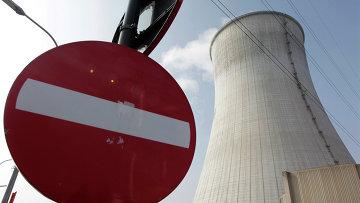 АЭС Тианж в бельгийской Валлонии. Архивное фото