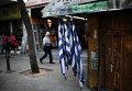 Греческие флаги на киоске в Афинах