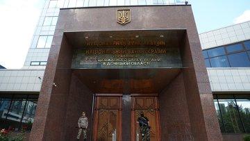 Вооруженные люди заняли здание управления Нацбанка Украины. Архивное фото
