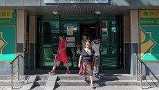 Посетители у Народного банка Казахстана в Алма-Ате. Архивное фото