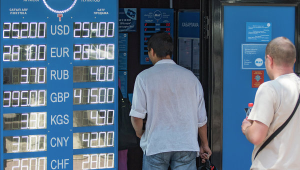 Люди в очереди в пункт обмена валюты в Алма-Ате. Архивное фото