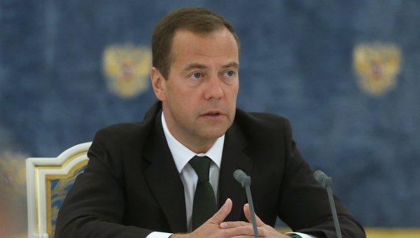 Медведев: важно, что между РФ и США сохраняются контакты по инновациям