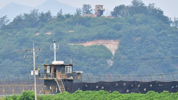 Граница между КНДР и Южной Кореей