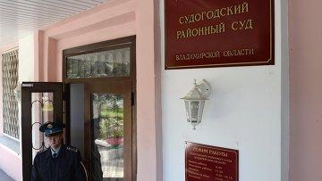 Прошение осужденной Евгении Васильевой об условно-досрочном освобождении