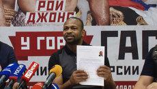Боксер из США Рой Джонс показал заявление на получение паспорта РФ