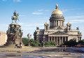 Вид на Исаакиевскую площадь в Санкт-Петербурге