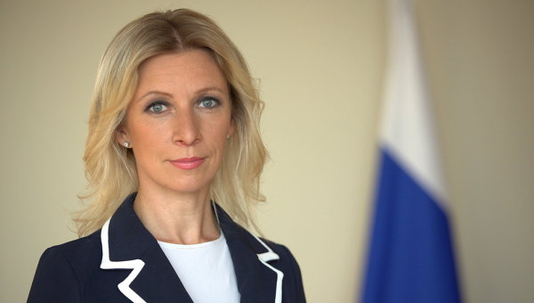 Мария Захарова. Архивное фото