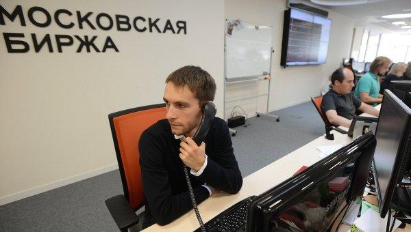Рынок акций России снизился на фоне внешнего негатива - ElkNews.ru