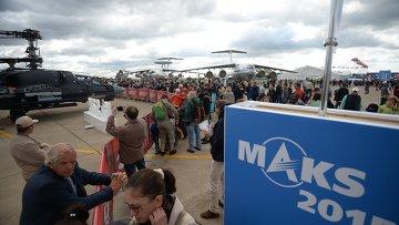 Закрытие Международного авиационного-космического салона МАКС 2015