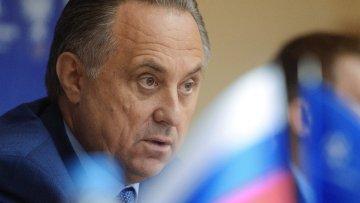 Министр спорта РФ и президент Российского футбольного союза Виталий Мутко