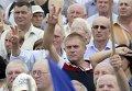 """Участники антиправительственного митинга, организованного гражданской платформой  """"Достоинство и правда"""", в Кишиневе, Молдавия"""