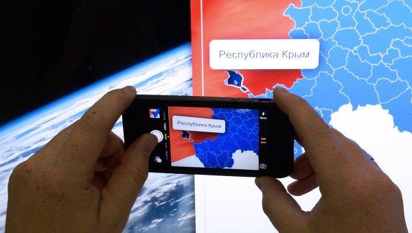 Крым на карте России, архивное фото
