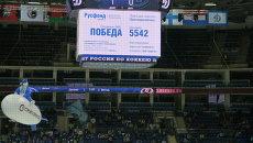 Хоккейный клуб «Динамо» Москва помогает подопечным Русфонда