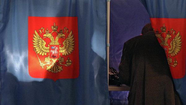 Единый день голосования в регионах России