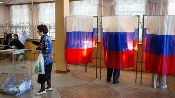 Выборы в России. Архивное фото