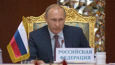 Путин о поддержке Сирии и причинах притока беженцев в Европу