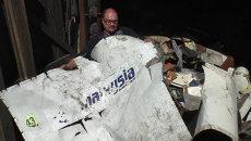 Сотрудники Генпрокуратуры ДНР разбирали найденные обломки малазийского Boeing