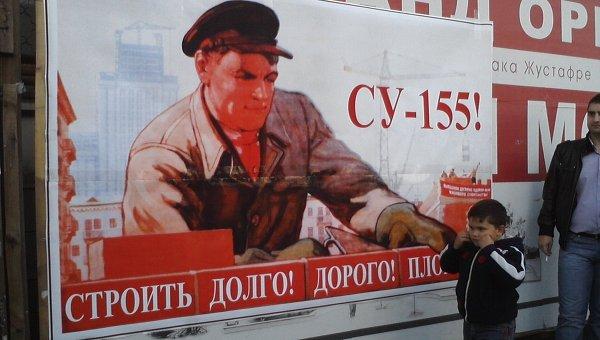 Покупатели квартир, построенных компанией СУ-155 в подмосковном микрорайоне Новая Трехгорка, провели митинг в центре Москвы