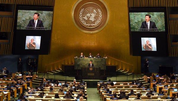 Выступление председателя КНР Си Цзиньпина на саммите по устойчивому развитию в ООН