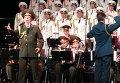 Академический ансамбль песни и пляски Российской армии имени А. В. Александрова в Вене