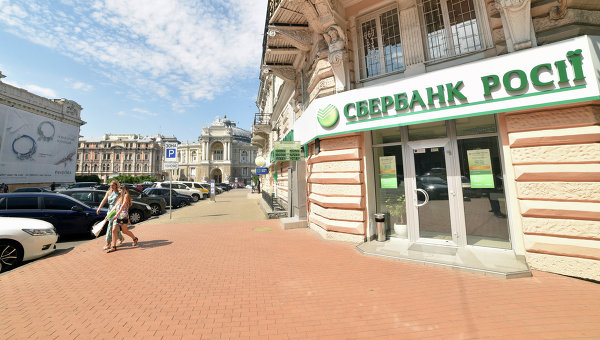 Один из офисов Сбербанка России на Украине. Архивное фото