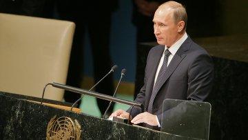 Президент РФ В.Путин принимает участие в 70-й сессии Генеральной Ассамблеи ООН. Сентябрь 2015