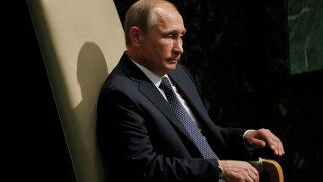 Президент России Владимир Путин на ГА ООН в Нью-Йорке. Архивное фото