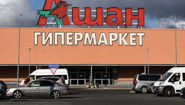 Вход в гипермаркет Ашан. Архивное фото