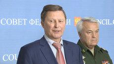 Иванов объяснил, какие войска Россия намерена использовать в Сирии