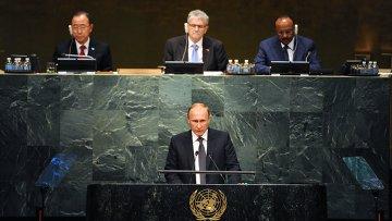 Президент РФ В.Путин принимает участие в 70-й сессии Генеральной Ассамблеи ООН. Архивное фото