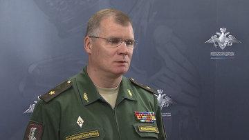 Представитель Минобороны РФ Игорь Конашенков. Архивное фото