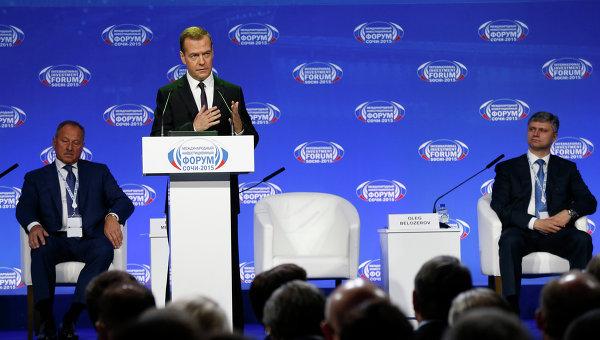 Премьер-министр РФ Д.Медведев выступил на пленарном заседании в рамках инвестиционного форума Сочи-2015. 2 октября 2015