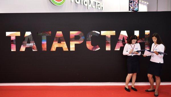 Павильон Республики Татарстан на выставке в рамках Международного инвестиционного форума Сочи-2015. Архивное фото