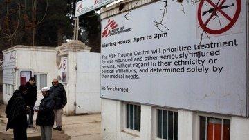 В городе Кундузе на севере Афганистана была разрушена больница международной организации Врачи без границ