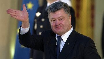 Президент Украины Петр Порошенко . Архивное фото