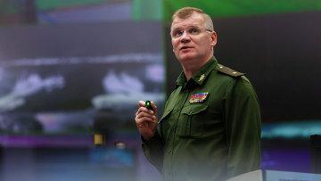 Спикер Минобороны РФ Игорь Конашенков. Архивное фото