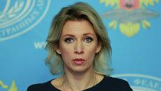 Официальный представитель Министерства иностранных дел России Мария Захарова в пресс-центре МИД РФ во время брифинга по текущим вопросам внешней политики