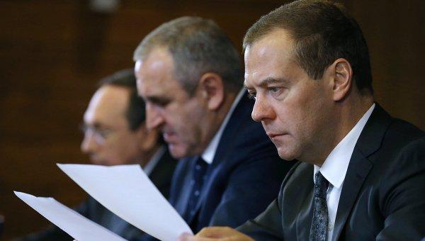 Премьер-министр РФ Д.Медведев встретился с руководством партии Единая Россия