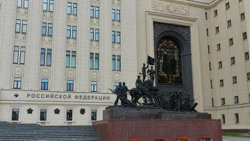 Министерство обороны РФ. Архивное фото