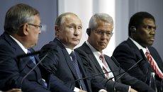 Владимир Путин на форуме Россия зовет