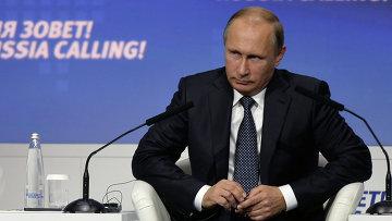 Президент России Владимир Путин на форуме ВТБ Капитал Россия зовет!