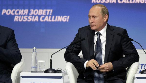 Путин: нужна демонополизация ж/д транспорта и электроэнергетики