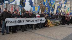 Националисты с портретами Бандеры прошли по Киеву в годовщину создания УПА