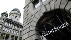 Швейцарский банк Credit Suisse. Архивное фото