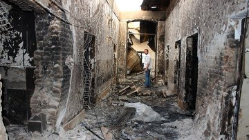 Разрушенная больница международной организации Врачи без границ в городе Кундузе на севере Афганистана