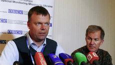 Брифинг замглавы специальной мониторинговой миссии ОБСЕ на Украине А.Хуга