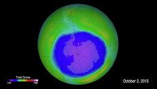 Озоновая дыра в октябре 2015 года