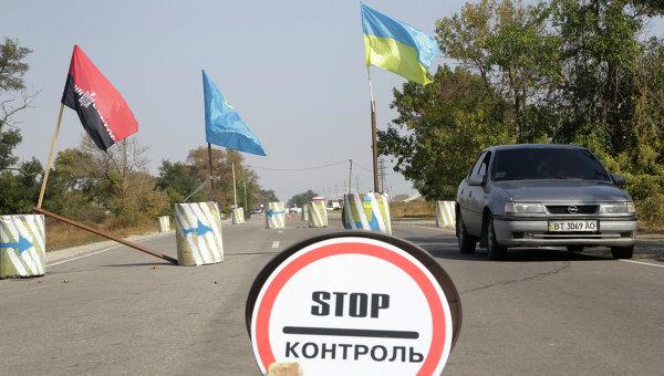 Блокада Крыма. Архивное фото