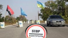 Граница Украины и Крыма. Архивное фото